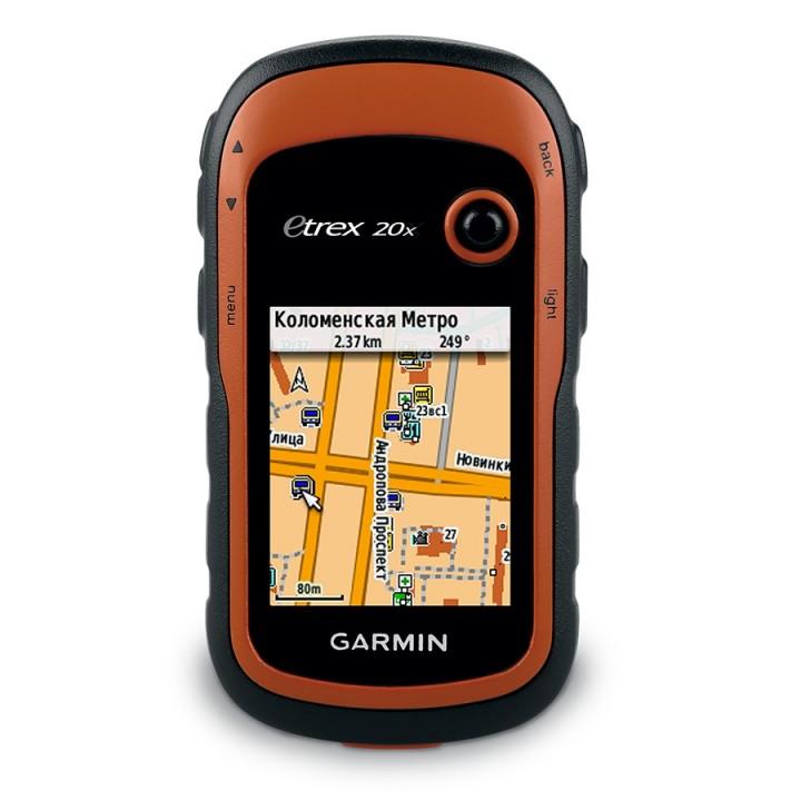 Навигатор Garmin eTrex 20x Глонасс - GPS