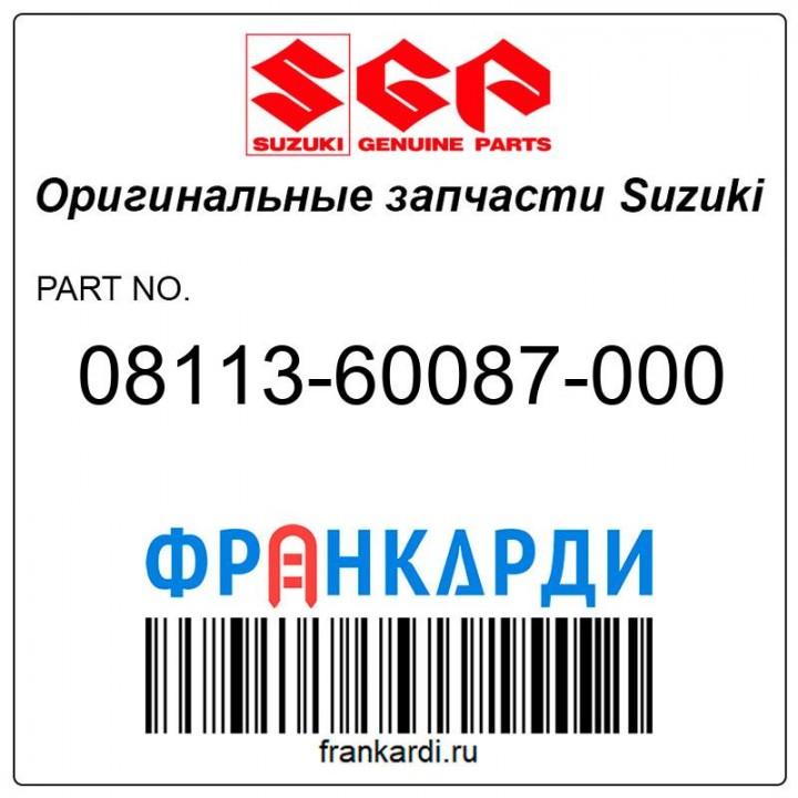 Подшипник задней передачи Suzuki 08113-60087-000
