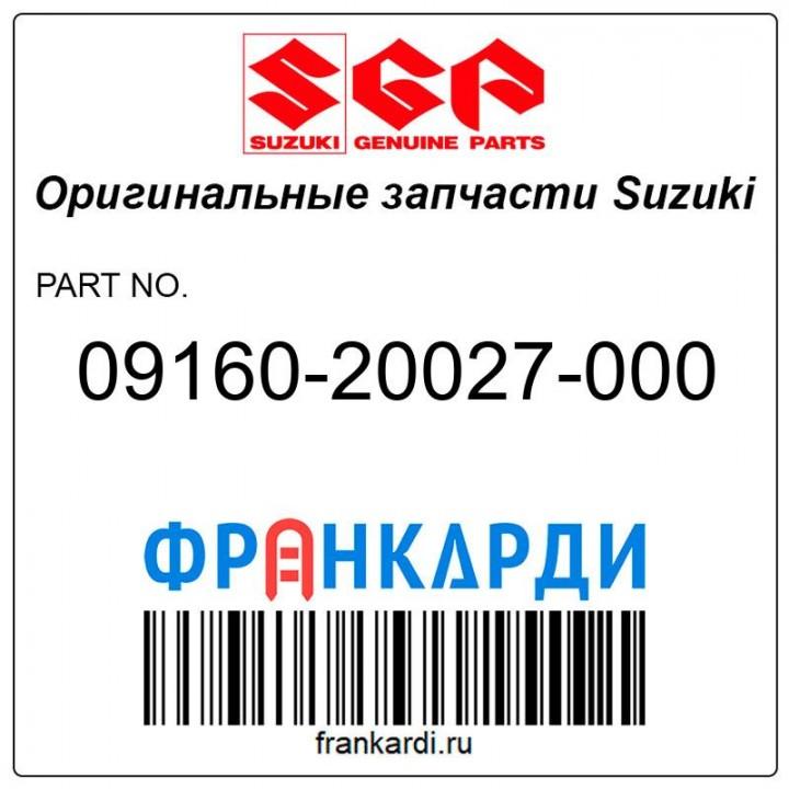 Нижняя шайба игольчатого подшипника Suzuki 09160-20027-000